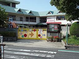 陵西幼稚園