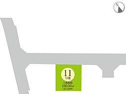 11号地区画図...