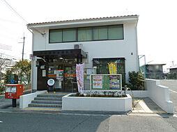 茨木山手台郵便...