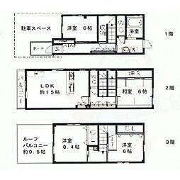 元桜田戸建 1階4LDKの間取り