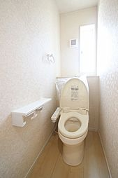 トイレ同仕様