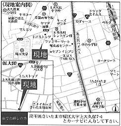 埼玉県さいたま市桜区大字上大久保