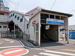 西武新宿線「南...