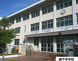 網干中学校 3...