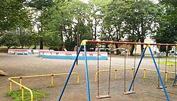 富士森公園距離...