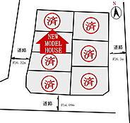 SOLEIL香芝7期-旭ヶ丘北F号地-全7区画