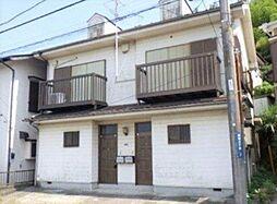 [テラスハウス] 神奈川県横須賀市森崎2丁目 の賃貸【/】の外観