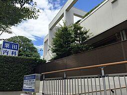 栗田内科医院 ...