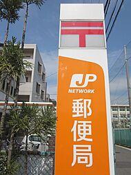 郵便局大津仰木...