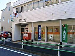 調布緑ケ丘郵便...