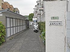 敷地入口/すぐ駒沢三丁目のバス停があります。