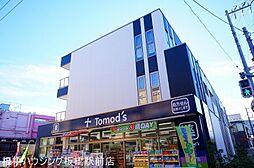 トモズ大谷口店