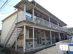 兵庫県伊丹市平松2丁目の賃貸アパートの外観