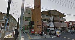 横浜駒岡郵便局...