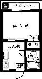 第3小宮マンション[3階]の間取り