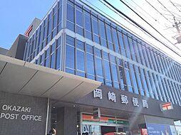 岡崎郵便局まで...