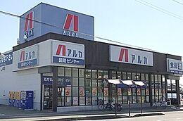 アルカドラッグ稲美店まで768m