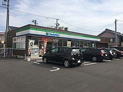 ファミリーマート南知多豊浜店 徒歩 約25分(約2000m)