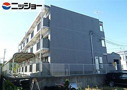 リプレハイレイク[2階]の外観