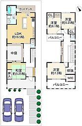 橋本駅 2,400万円