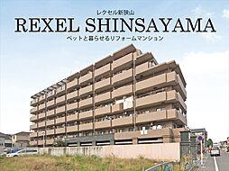 新狭山駅徒歩3分 南東向き レクセル新狭山