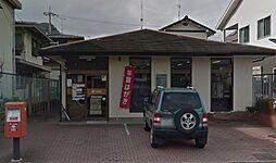 甲西菩提寺郵便...