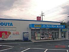 木のうた郡山泉原店
