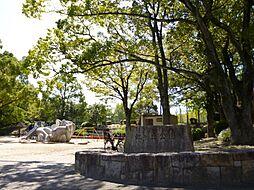 虹ケ丘公園