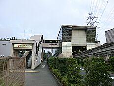 多摩都市モノレール中央大学・明星大学駅 距離約400m