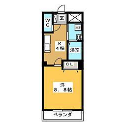 グランド・ソレイユII[2階]の間取り