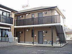 兵庫県神戸市灘区新在家南町3丁目の賃貸アパートの外観