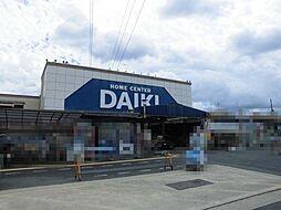 DCMダイキ ...