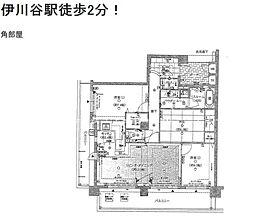 セントファミーユ西神戸