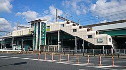 加茂宮駅まで約...