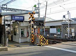 京阪黄檗駅