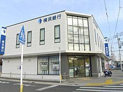 横浜銀行高座渋...
