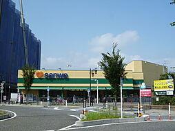 三和南橋本店