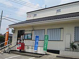 平方郵便局まで...