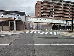 山電播磨町駅ま...