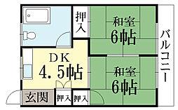 水度マンション[4階]の間取り