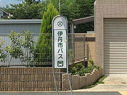 阪急バス 中野...