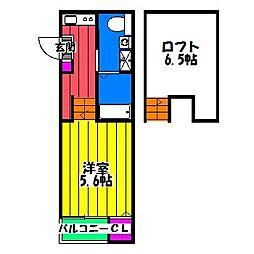 エトワール井尻[2階]の間取り