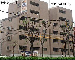 サンスタレ駒沢セカンドコート[4階]の外観