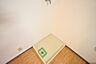 その他,1DK,面積30.51m2,賃料4.5万円,JR山陽本線 広島駅 徒歩28分,広島高速交通アストラムライン 白島駅 徒歩21分,広島県広島市東区牛田早稲田1丁目