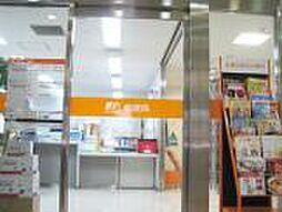 京都東野郵便局...