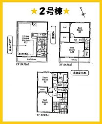 東大宮駅 4,380万円