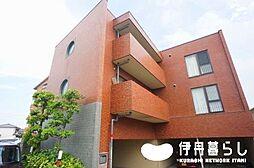 兵庫県伊丹市山田3丁目の賃貸マンションの外観