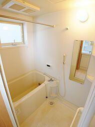 浴室でゆったり...