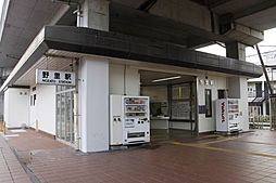 駅野里駅まで1...
