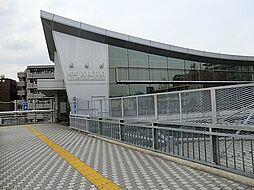 相模鉄道西横浜...